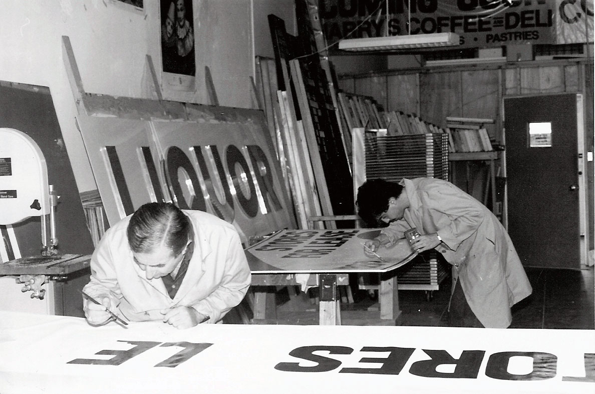 D'ziner Sign Company 1983